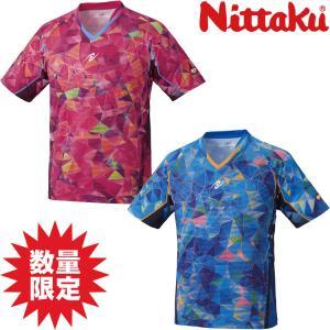 (数量限定セール)ニッタク Nittaku ムーブステンドシャツ 卓球ユニフォーム NW-2191 sunward