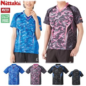 卓球ユニフォーム ニッタク Nittaku スカイカモフラシャツ メンズ レディース ジュニアサイズ対応 NW-2193|sunward