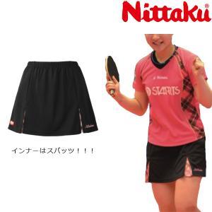 ニッタク Nittaku エムエムスコート ウェア 卓球 NW-2506 ユニフォーム