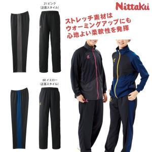 ニッタク トレーニングSLパンツ NW-2855 卓球 ウォームアップ ジャージ