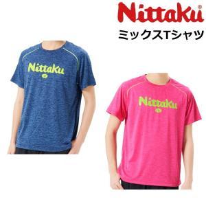 (数量限定セール) 卓球Tシャツ ニッタク Nittaku ミックスTシャツ 卓球ウェア 男女兼用 ...