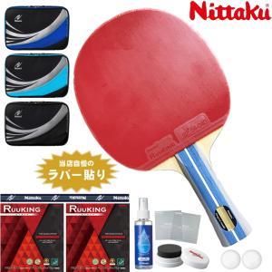 ニッタク 初心者・新入生応援セット サナリオンNK 卓球ラケット シェークハンド Nittaku|sunward