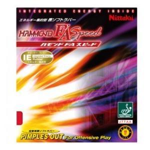 (限定特価/在庫限り) 卓球ラバー ニッタク ハモンドFAスピード 攻撃用表ソフトラバー Nittaku NR-8549|sunward