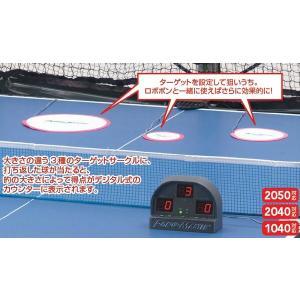 卓球の狙い撃ち練習ターゲットサークルポンマスター 11-087|sunward