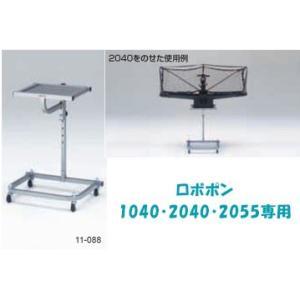 ロボポン専用テーブル 11-088 卓球マシン「ロボポン」のオプション。ロボポン1040・2040・2055対応|sunward