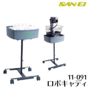 ロボキャディ11-091 卓球マシン「ロボポン」のオプション。ロボポン1040、2040対応|sunward
