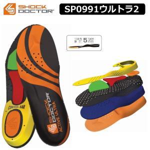 ショックドクター ウルトラ2 15022・15023・15024・15025 インソール 高機能モデル (男女兼用23.5〜28.5cm) インソール(スポーツ/高機能)|sunward