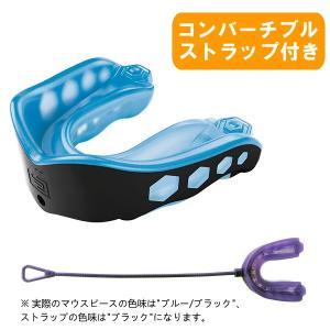 マウスピース スポーツ用マウスガード ショックドクター ジェルマックス/GEL MAX ストラップ付 6103A 自分ひとりで成型できるマウスピース sunward