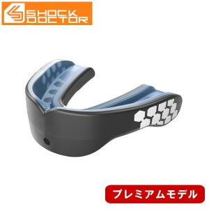マウスピース スポーツ用マウスガード ショックドクター ジェルマックス パワー/GEL MAX POWER 6901A(カーボン)自分ひとりで成型できるマウスピース sunward
