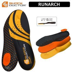 ショックドクター ランアーチ(RUNARCH) 85051・85052・85053 インソール スペシャリティーモデル (男女兼用23.0〜28.5cm)インソール(スポーツ/高機能)|sunward