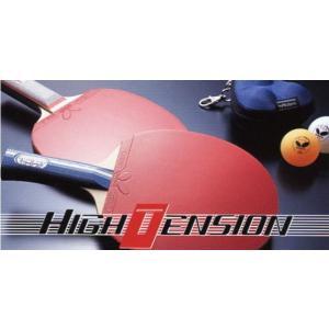 卓球 ラバー貼り加工|sunward