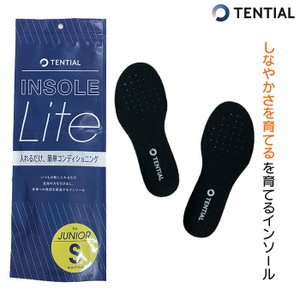 TENTIAL INSOLE for JUNIOR テンシャル インソール ジュニア 子供|sunward