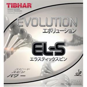 TIBHAR ティバー エボリューション EL-S 卓球ラバー 4530145|sunward