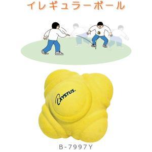 イレギュラーボール 直径7cm トーエイライト B-7997Y|sunward