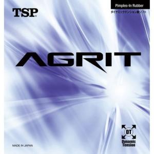(限定特価/在庫限り) 卓球ラバー TSP アグリット テンション系裏ソフトラバー 020016 VICTAS sunward