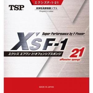 (数量限定セール)TSP 卓球ラバー エクシズF-1 21 高弾性裏ソフトラバー 020091 sunward