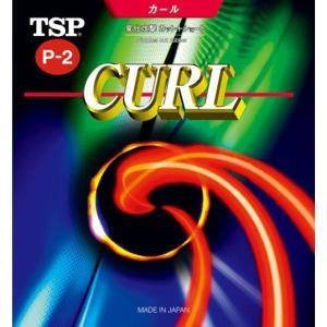 (数量限定セール)TSP 卓球ラバー カールP-2ソフト 表ソフトラバー 020125 sunward