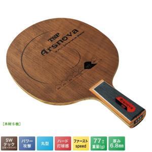 TSP アルスノーバ CHN 021033 卓球ラケット 中国式ペン 攻撃用 卓球用品 ヤマト卓球|sunward