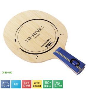 TSP シャイン CHN 021043 卓球ラケット 中国式ペン オールラウンド用 卓球用品|sunward