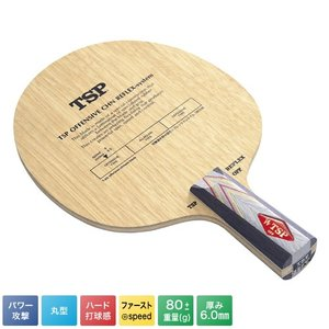 TSP オフェンシブリフレックスシステム CHN 021193 卓球ラケット 中国式ペン 攻撃用 卓球用品 ヤマト卓球【送料無料】|sunward