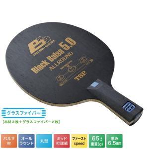 TSP ブラックバルサ5.0 CHN 021253 卓球ラケット 中国式ペン オールラウンド用 卓球用品【送料無料】|sunward