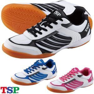 TSP ネオファイト ライトシューズ 032220 卓球シューズ 卓球用品|sunward