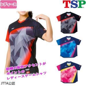 卓球ユニフォーム TSP レディスアステルシャツ ゲームシャツ レディース 女子用 032417|sunward