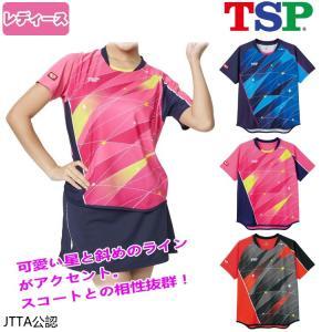 卓球ユニフォーム TSP レディスフリッシュシャツ ゲームシャツ レディース 女性用 ピンク ネイビー レッド 032419|sunward