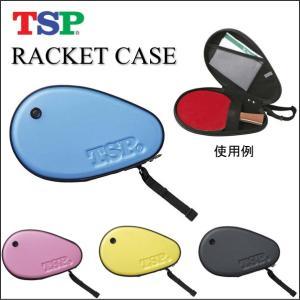 TSP エアブレスケース 040503 卓球ラケットケース 卓球バック 卓球用品|sunward