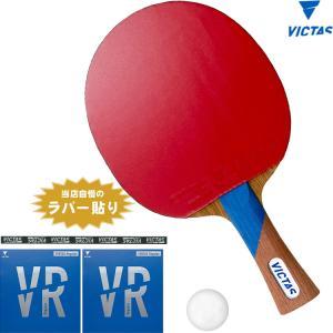 TSP 卓球 ラケット (シェーク) 初心者・中級者 おすすめセット 3点(卓球ラケット/ラバー/サイドテープ) 新入生 ヤマト卓球|sunward