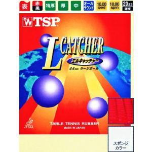 エルキャッチャー TSP 卓球ラバー 高弾性ラージボール用表ソフトラバー #20022 卓球用品 sunward