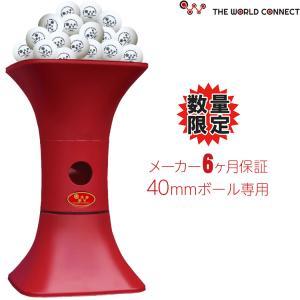 TWC 卓球マシン マルチトレマシン 卓球ロボット RV001A THE WORLD CONNECT|sunward