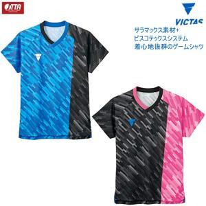 ヴィクタス VICTAS V-GS920 卓球 ユニフォーム ゲームシャツ 031483|sunward
