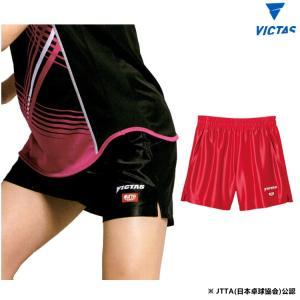 ヴィクタス(VICTAS) 卓球 パンツ V-S...の商品画像