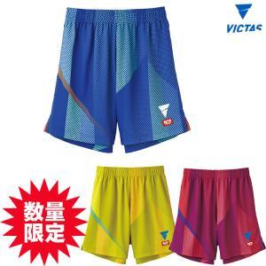 (数量限定セール)VICTAS ヴィクタス V-GP214 卓球ユニフォーム ゲームパンツ メンズ レディース 034561 sunward