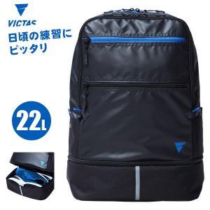 卓球バッグ VICTAS V-DP915 バックパック 042707 ヴィクタス|sunward