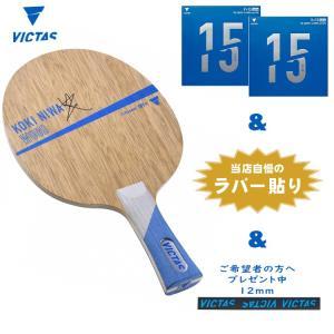 丹羽選手使用モデルセット 中級〜上級者おすすめセット ヴィクタス 卓球ラケット Koki Niwa Wood セット|sunward