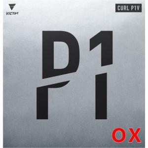 卓球ラバー VICTAS ヴィクタス CURL P1V カール P1V OX 粒高一枚ラバー 220...