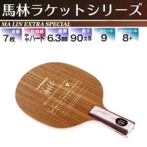 馬林エキストラスペシャル 中国式 ヤサカ 卓球ラケット YM-46  卓球用品|sunward