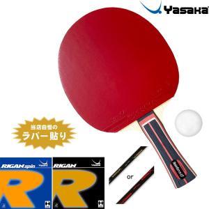 ヤサカ 中級者セット 軽量 安定重視型 卓球ラケットセット 攻撃用 FLA リーンフォースLT|sunward