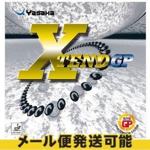 (限定特価) 卓球ラバー ヤサカ エクステンド GP 裏ソフト レッド ブラック 特厚 厚 B-72|sunward