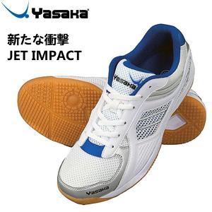 卓球シューズ ヤサカ Yasaka ジェット・インパクト(JET IMPACT) レッド ブルー E-200|sunward