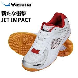 (限定特価/在庫限り) 卓球シューズ ヤサカ Yasaka ジェット・インパクト(JET IMPACT) レッド E-200|sunward