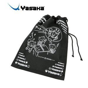 (限定特価) ヤサカ YASAKA にゃんこシューズ袋 2 卓球シューズ袋 H-22 sunward
