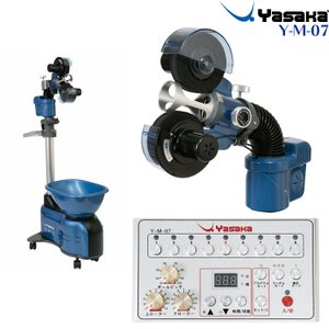 ヤサカ YASAKA 卓球ロボット Y-M-07 卓球マシン K-204|sunward