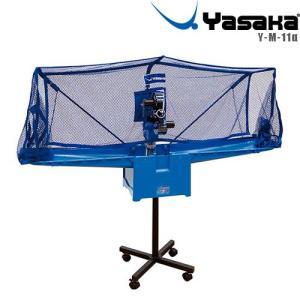 卓球ロボット ヤサカ YASAKA Y-M-11α 卓球マシン K-214|sunward