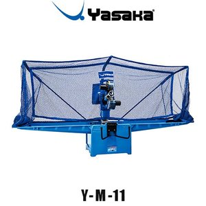 ヤサカ 卓球ロボット Y-M-11 循環式 収集ネット付き K-212|sunward