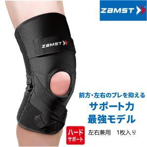 膝サポーター ザムスト ZK-7 左右兼用 1ケ入 スポーツ用 膝固定 ハードサポート 靭帯 ステー...