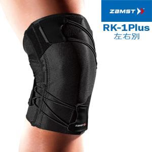 膝サポーター ザムスト ZAMST RK-1 Plus 382801-382815 sunward