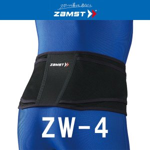 ザムスト (ZAMST) ZW-4 ソフトサポート 383401-383405 スポーツサポーター 腰サポーター ベルト|sunward